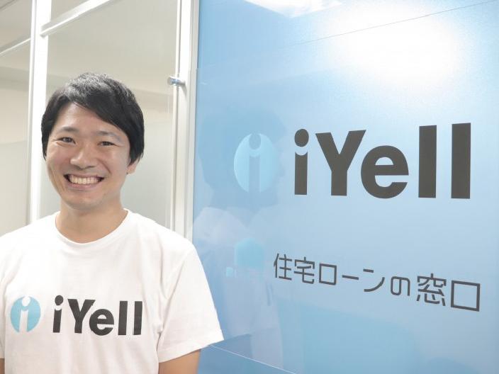 iYell株式会社イメージ