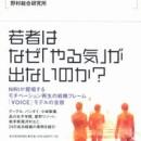 book_108062030