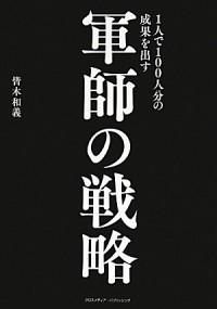 書籍紹介写真